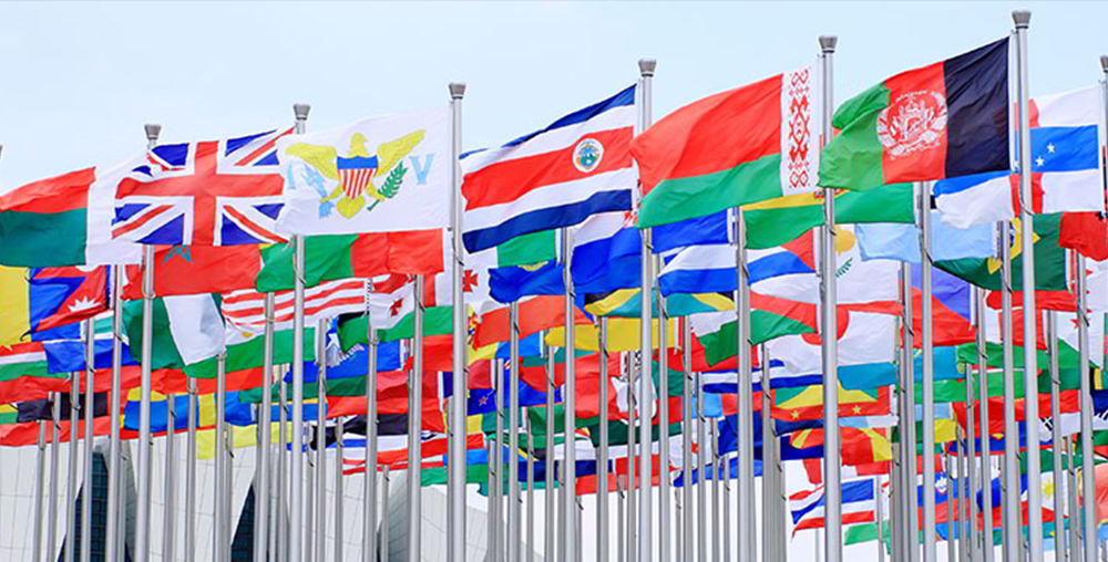 Sanz de Bremond Abogados | Derecho Penal Internacional